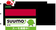 meishiホームページ at_home SUUMOなどなど