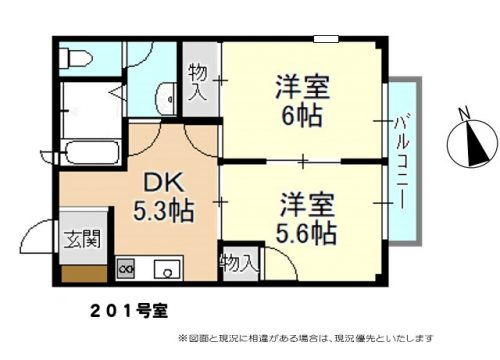 1-201号室